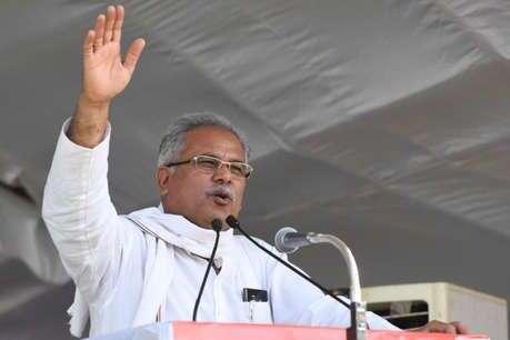 उन्नाव गैंगरेप कांड पर CM भूपेश बघेल ने कहा, जल्द मिले पीड़ित परिवार को न्याय