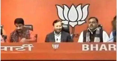 Delhi Assembly Elections 2020: दिल्ली विधानसभा चुनाव के लिए BJP ने जारी की 57 उम्मीदवारों की पहली लिस्ट, कपिल मिश्रा को मॉडल टॉउन से टिकट