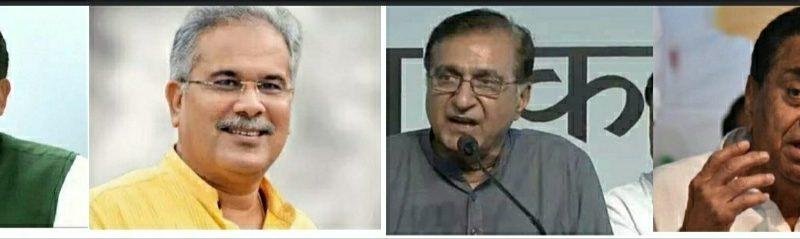 छत्तीसगढ़ और मध्यप्रदेश के लिए सोनिया गांधी ने बनाई कोआर्डिनेशन कमेटी, छग में नेताम और एमपी में जीतू पटवारी का कद बढ़ा   …               Sonia Gandhi created Coordination Committee for Chhattisgarh and Madhya Pradesh, Netam in Chg and Jeetu Patwari in MP increased stature