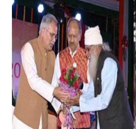 गणतंत्र दिवसः सीएम भूपेश बघेल ने पद्मश्री संगीतज्ञ मदन सिंह चैहान 'गुरुजी' का किया सम्मान